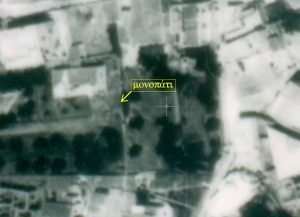 Φωτοερμηνεία αεροφωτογραφίας για όρια ιδιοκτησίας.